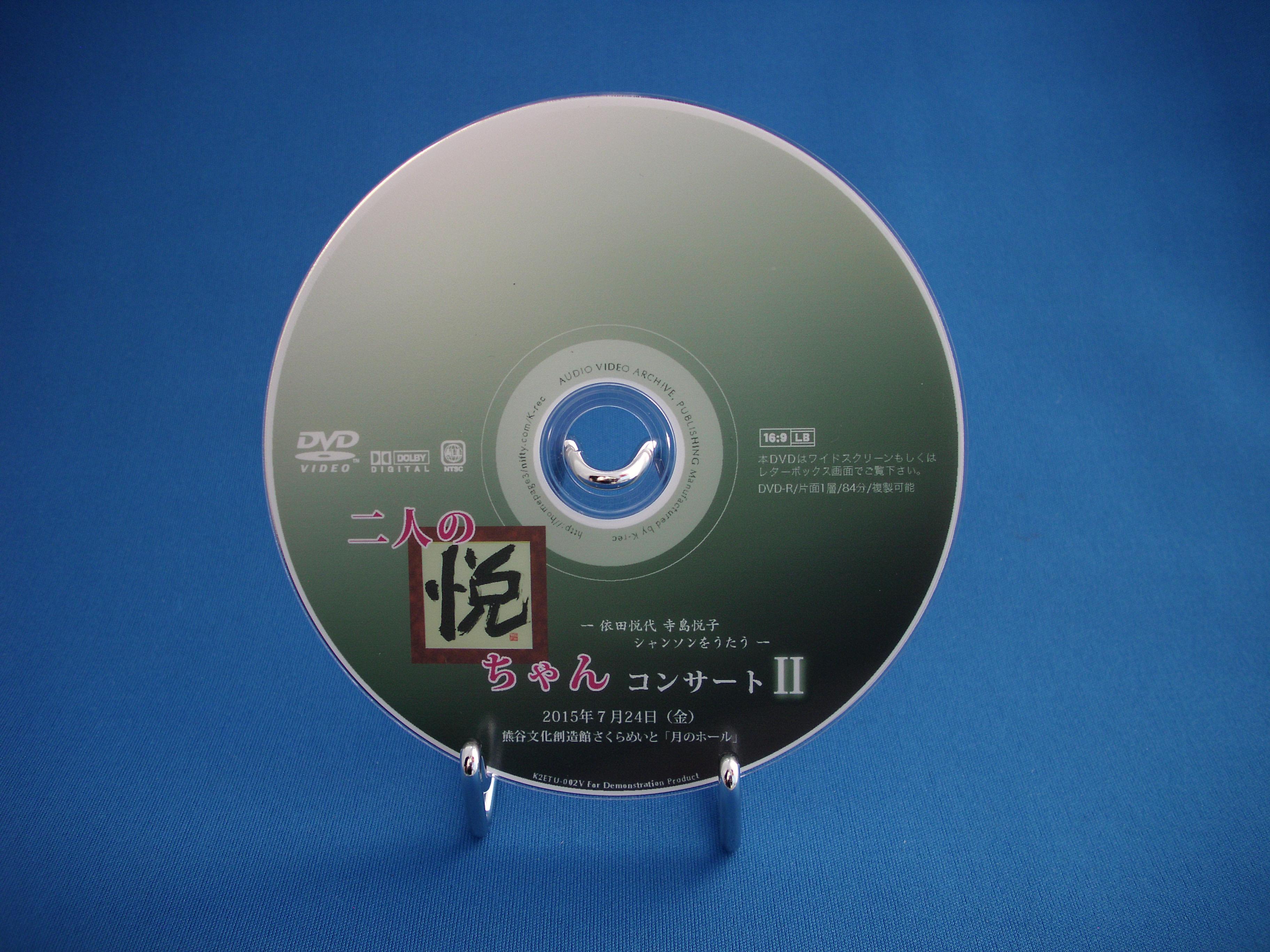 DSCI0014