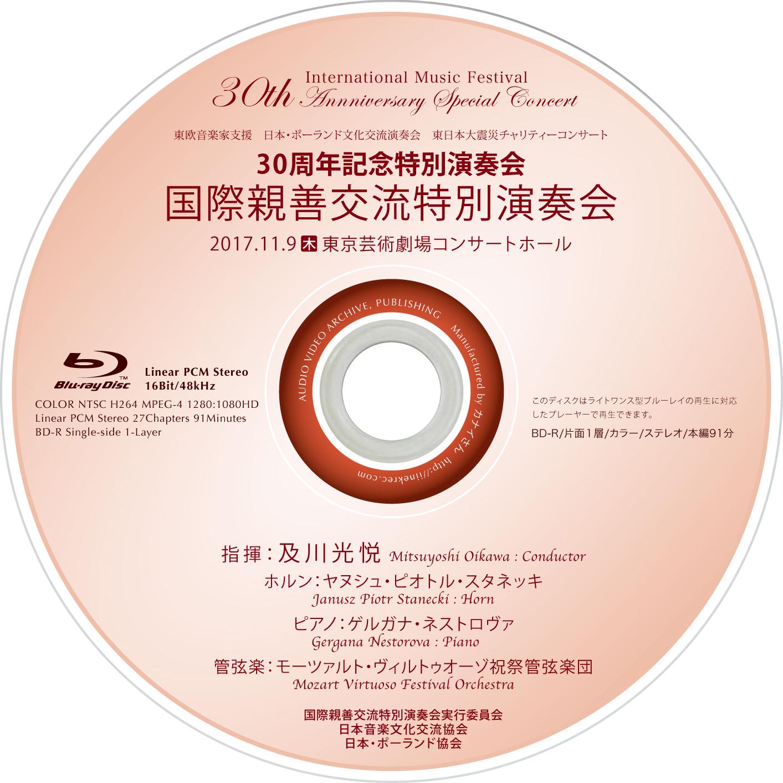 レーベル印刷対応プリンター カナイさんのcd工房web版