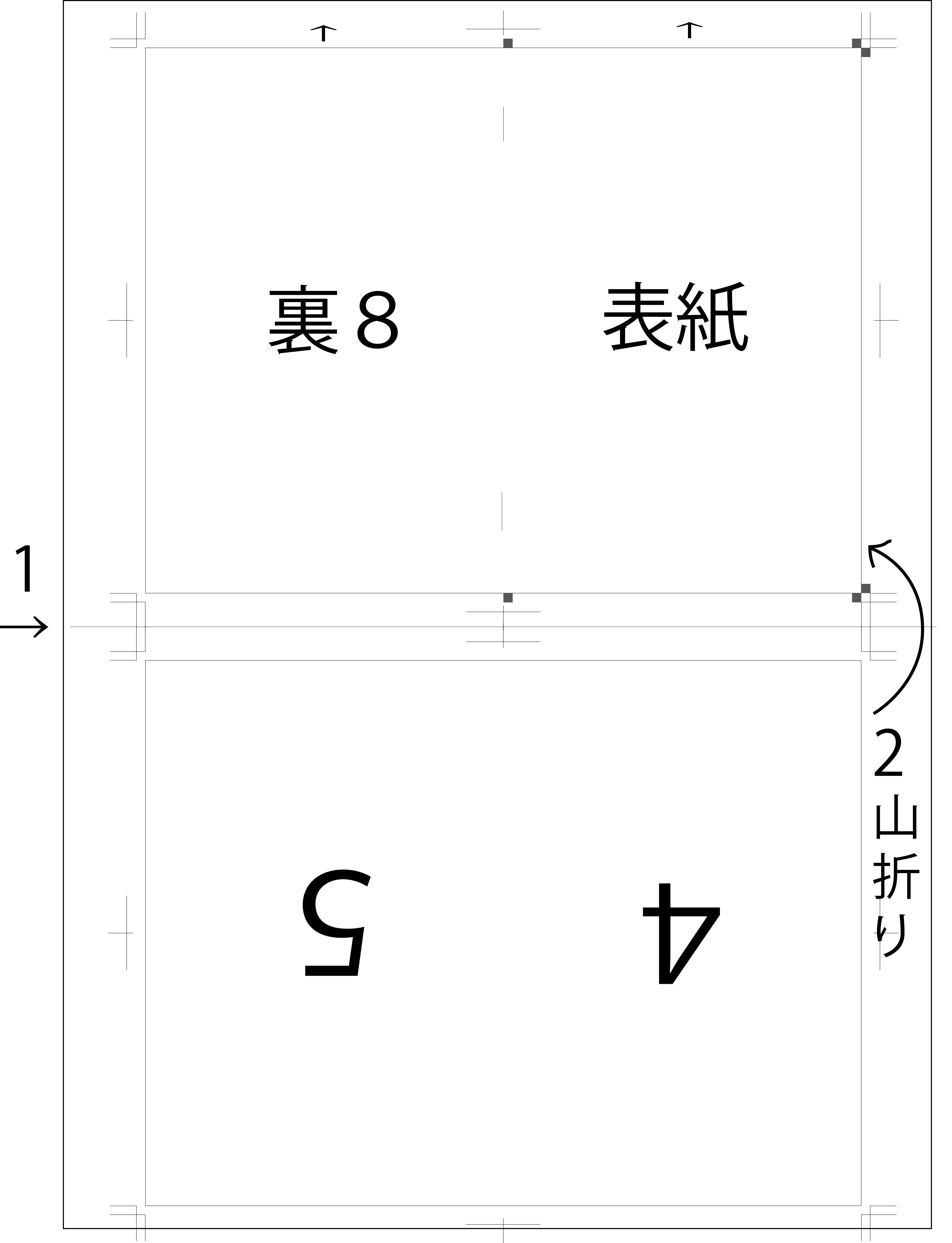 DVDBook8P1-2