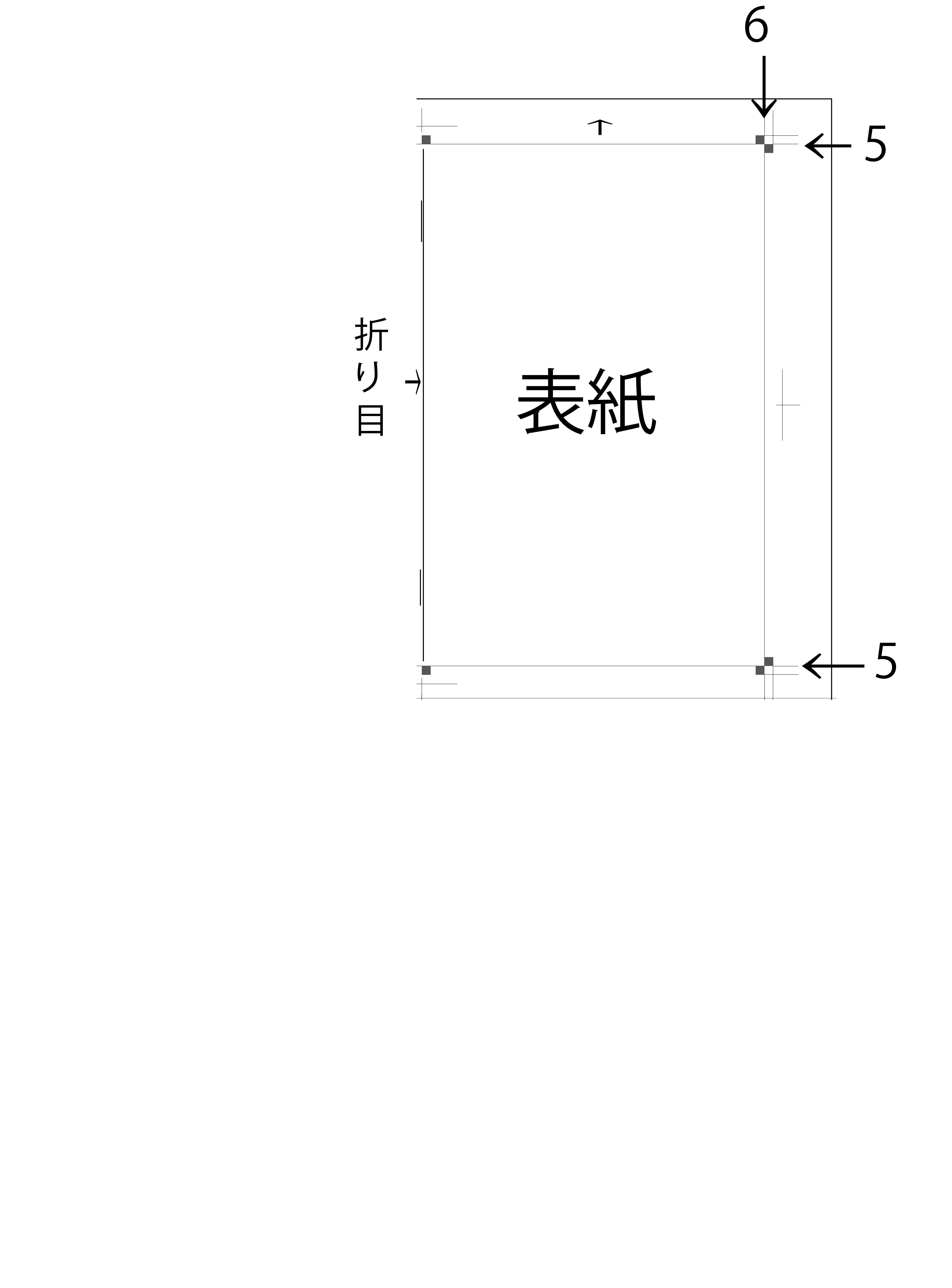 DVDBook8P5-6