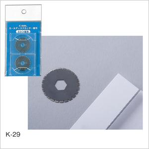 K-29_detail_1