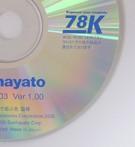 Sanhayato